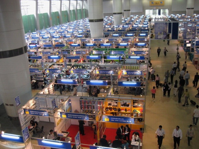 img_canton_fair4