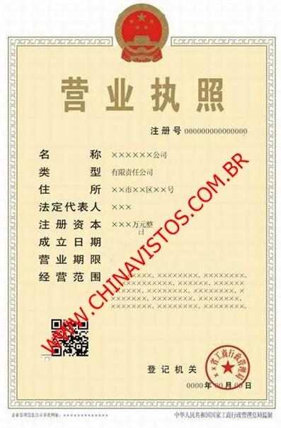 9bc857219 Formulários - China Vistos