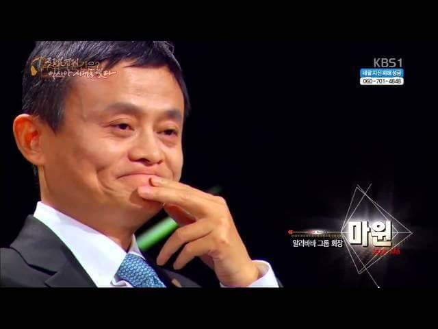 e1812d8d7 Jack Ma, empresário que fez fortuna aproveitando o mar de oportunidades  oferecido pelo crescimento econômico da China. Essas transformações  econômicas não ...