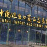 Canton Fair: a maior feira de negócios do mundo