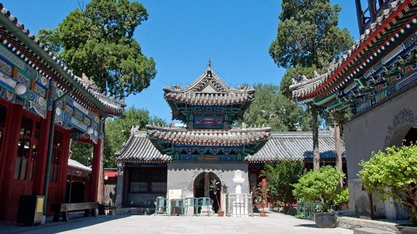cidade de Pequim