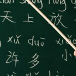 Mandarim: por quê aprender o chinês?