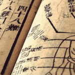 Medicina Tradicional Chinesa: prática milenar