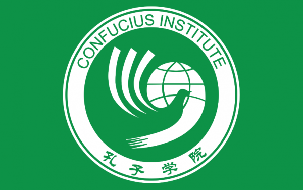 instituto confucio
