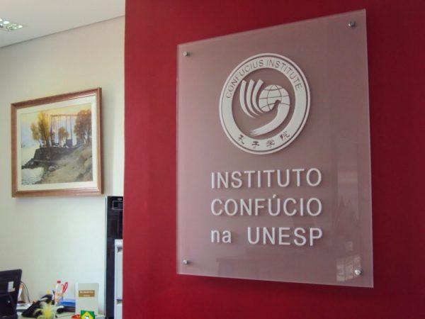 Instituto Confúcio na UNESP