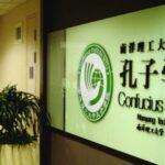 Instituto Confúcio: o caminho para o melhor intercâmbio