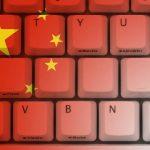 Computadores chineses: a maior fonte de lucro do país