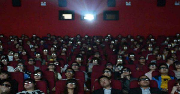 mostra de Cinema chinês