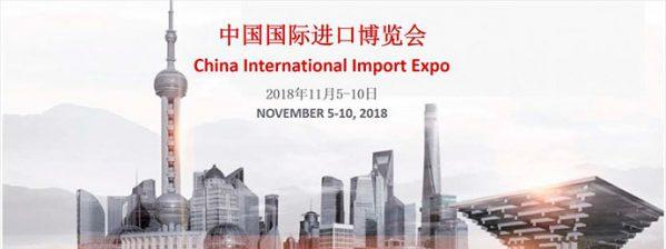 Anúncio da Exposição Internacional de Importações da China