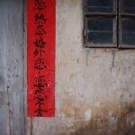Mandarim: um idioma histórico