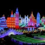Festival Internacional de Gelo e Neve de Harbin