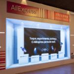 Gigante chinesa AliExpress abre loja no Brasil