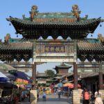 Ping Yao: A colorida cidade chinesa com mais de 2.700 anos!